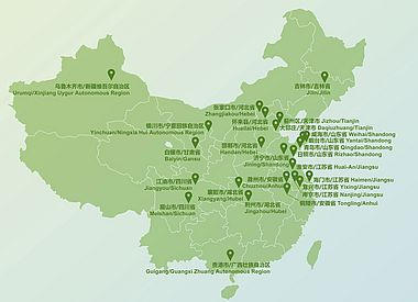 Map Eco-Cities in China