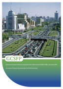 Flyer: German Chinese Sustainable Fuel Partnership. (GCSFP)